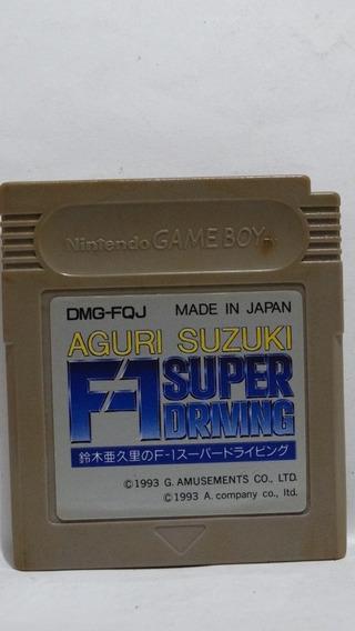 Aguri Suzuki Game Boy Classic