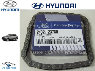 Cadena De Leva Hyundai Tucson Y Elantra 2.0 2432123780