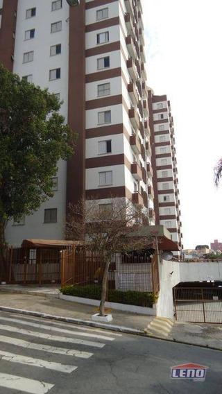 Apartamento Com 2 Dormitórios À Venda, 50 M² Por R$ 310.000 - Vila Granada - São Paulo/sp - Ap0506