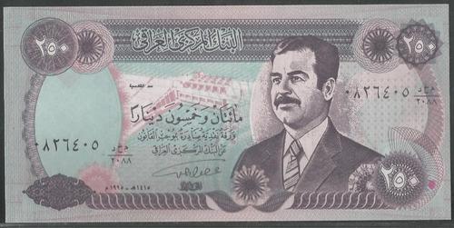 Iraq, 250 Dinares 1995 P85