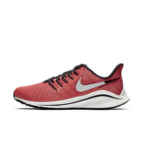 Tênis Nike Air Zoom Vomero 14 - Corrida Treino