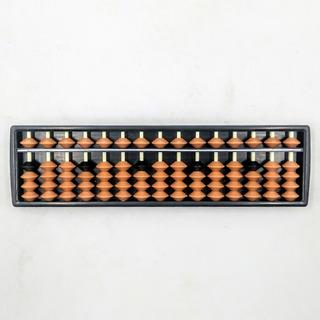 Soroban Abaco Japones Calculadora Mecánica Suanpan 15 Digito
