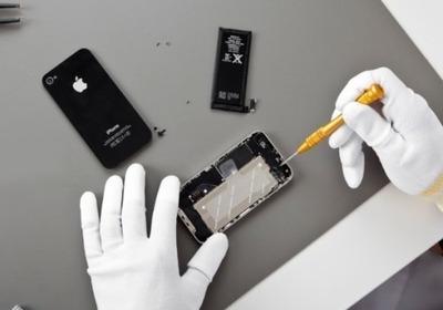 Assistência Técnica Especializada Apple