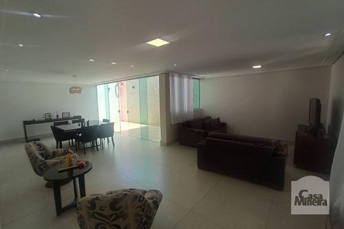 Imagem 1 de 15 de Casa À Venda No Itapoã - Código 276237 - 276237