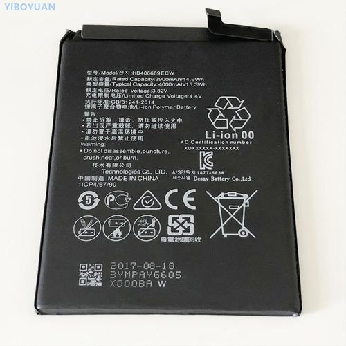 Imagen 1 de 7 de Bateria Huawei Mate 10 Lite Con Colocacion  En 15 Mi