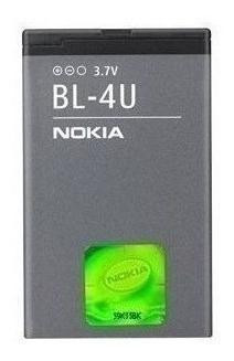 Bateria  Nokia 3120 5530 C5-03 Bl-4u