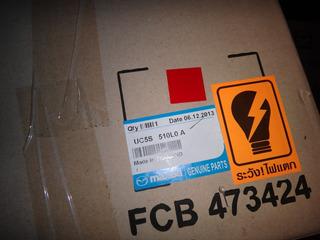 Faro Izquierdo Mazda Bt50 2012 2013 Original