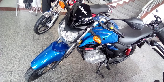 Suzuki Gsx 125 R 2020- Financiable