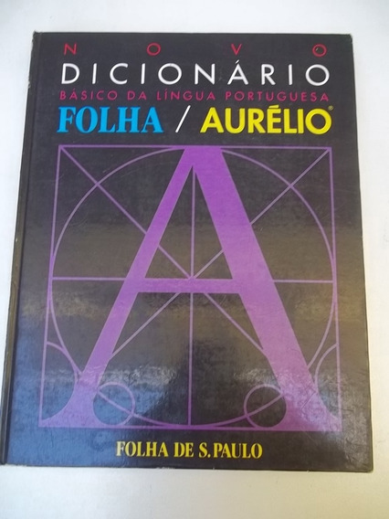 Livro - Dicionario Basico Lingua Portuguesa Folha / Aurelio