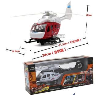 Helicóptero Diecast - Metal Modelo Policial Escala 1-32