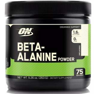Beta Alanina 75 Doses On (optimum) Importada Eua