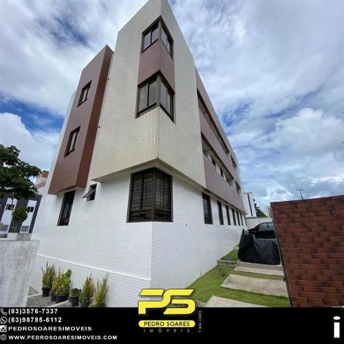 Imagem 1 de 1 de Apartamento Com 2 Dormitórios À Venda, 85 M² Por R$ 260.000,00 - Altiplano Cabo Branco - João Pessoa/pb - Ap4875