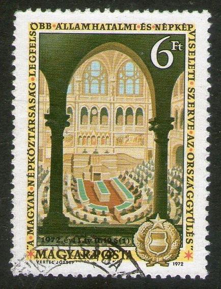 Hungría Sello Sala De Sesiones Del Parlamento Húngaro 1972