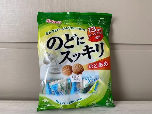 Imagem 1 de 1 de Bala Refrescante Leite Nodo Ni Sukkiri Kasugai Japão