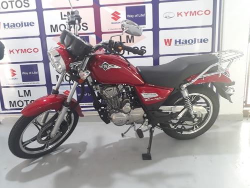 Intruder 150 Suzuki Custom