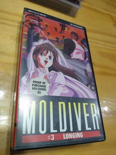 Moldiver #3. Longing - Vhs - Pioneer, 1993 - U