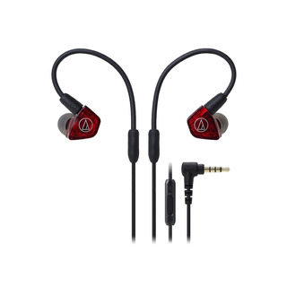 Audio-technica Ath-ls200is Auriculares Intrauditivos