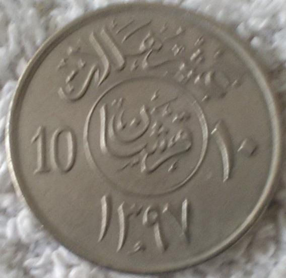 Moneda De Arabia Saudita 10 Halala 1976 Muy Buena +++++