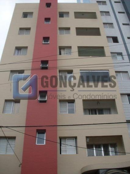Venda Apartamento Cobertura Sao Caetano Do Sul Santa Paula R - 1033-1-63314