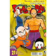 Dragon Ball 21 Edição Brasileira Akira Toriyama
