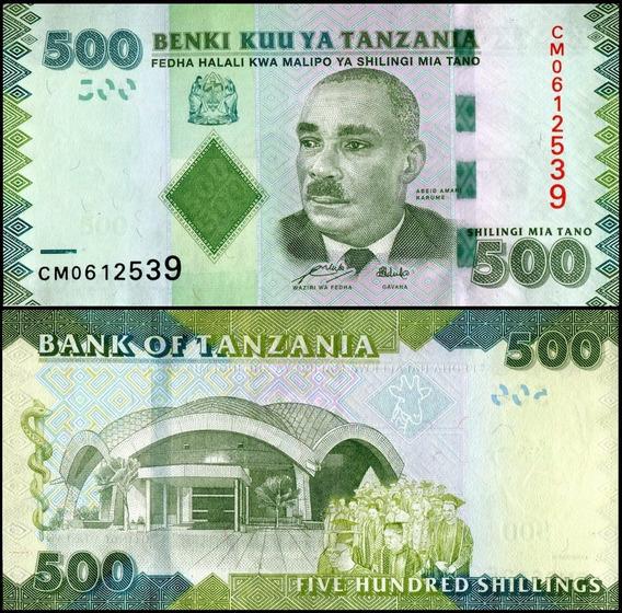 Tanzania P-40 Fe 500 Shilingi Nd ( 2010 ) * C O L *