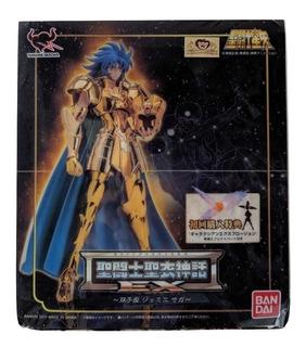 Saint Seiya Myth Cloth Ex Saga Geminis Original Jp- Asgard