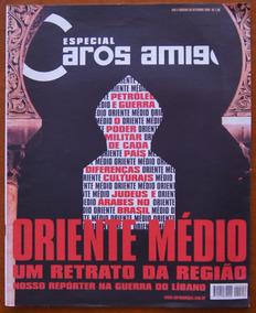 Revista Caros Amigos Especial Oriente Médio