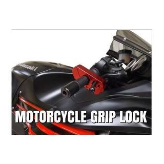 Candado Para Motocicleta Con Funda | 14 Cm | Bigpantha