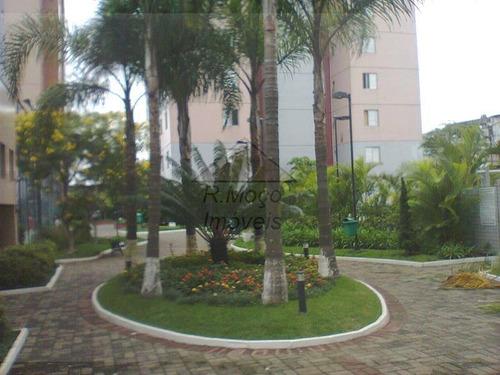 Apartamento - Metro Guilhermina - 436
