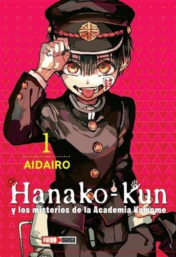 Hanako Kun #1 - Panini - Manga