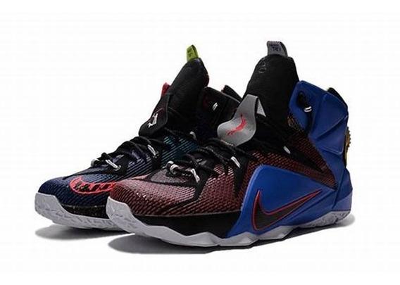 Nike Lebron 12 - 40 41 42 - Raro - Pronta Entrega No Brasil