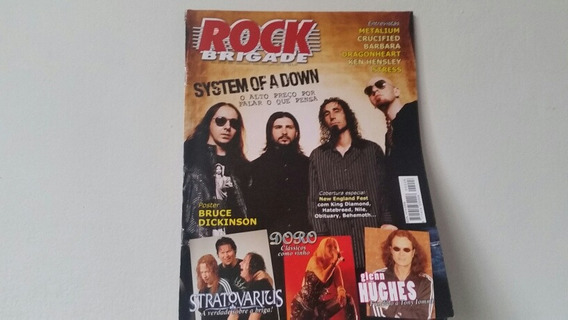 Rock Brigade 228 - System Of A Down