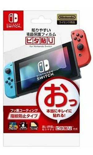 Vidrio Protector De Pantalla Consola Nintendo Switch Nuevo