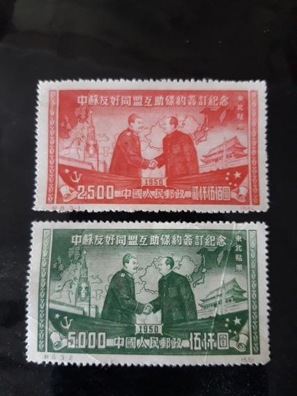 Estampillas China Stalin Mao, 5000 Y 2500 Sin Uso.