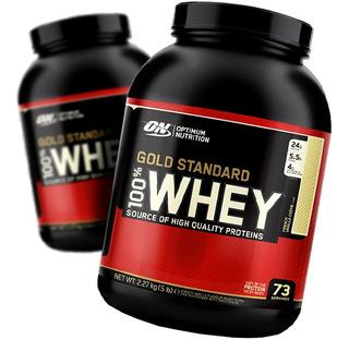 Combo 2x 100% Whey Protein Gold Standard 5lbs - Optimum