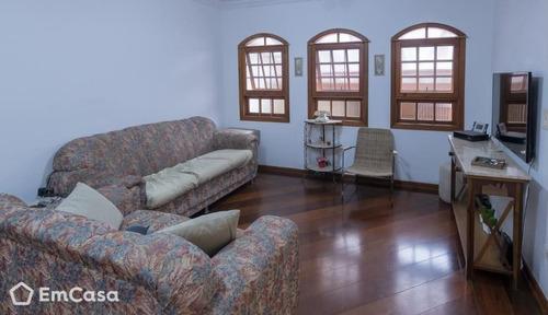 Casa A Venda Em São Paulo - 23254
