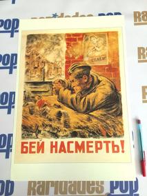 Cartaz 1942 Pôster 2ª Segunda Guerra Mundial Reich Nazismo