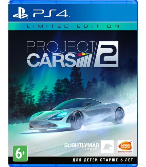Project Cars 2 Deluxe Edition Mídia Digital