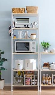 Mueble Estante Organizador Para Cocina