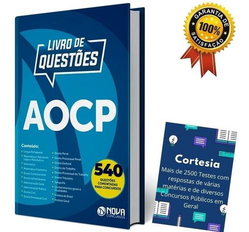 Caderno De Questões Banca Aocp - Questões Comentadas
