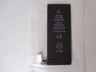 Bateria Para iPhone 4 ,ast-a01, Generica.