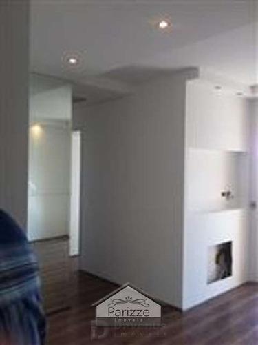 Apartamento Na Barra Funda Sp - 1231-1