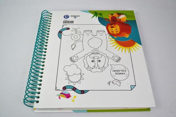 Apostila Anglo Primeiro Ano Caderno 1 Ensino Fundamental