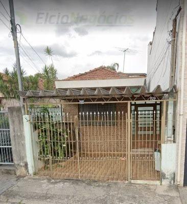 Imagem 1 de 22 de Casa Para Venda, 2 Dormitórios, Freguesia Do Ó - São Paulo - 2833