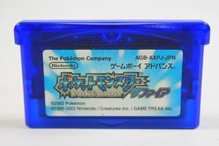Pokemon Zafiro Pocket Monsters Sapphire Version Gba Advance