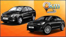 Autos Kia Rio - Chevrolet Sail... Alquiler Para Aplicativo