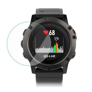 Protector Pantalla Reloj 34mm Compatible Garmin Fenix 3-5x