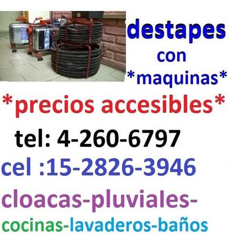 Imagen 1 de 9 de Destapaciones De Cañera Liniers-matadero-san Justo-ciudadela