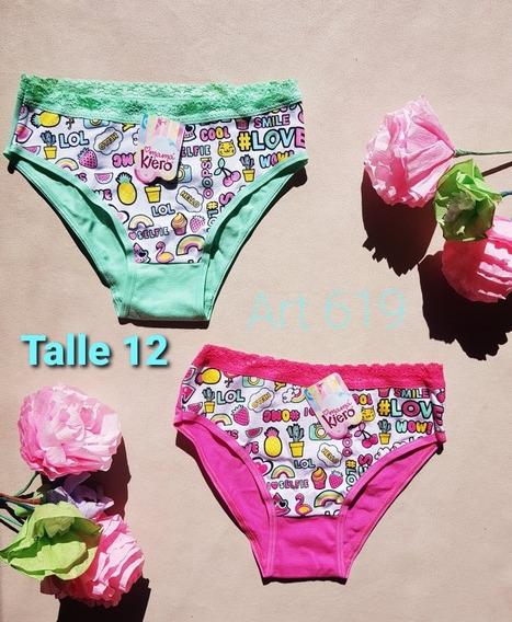 Pack De Bombachas De Nena Quiero Talle 12 Art 619
