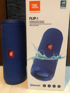 Parlante Jbl Flip 4